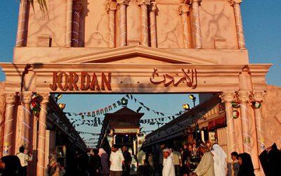 ערבית והעולם הערבי – הממלכה ההאשמית