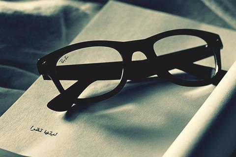 מילון ערבית דיוואן – המילון שמדבר אליך